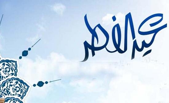 معظم مراصد الفلك تثبت رؤية هلال العيد بالدول العربية والإسلامية