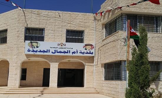 ايواء اسر سورية لاجئة في بلدية ام الجمال