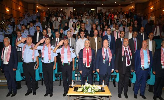 جامعة الأميرة سمية للتكنولوجيا تحتفل بعشرينية الجلوس الملكي