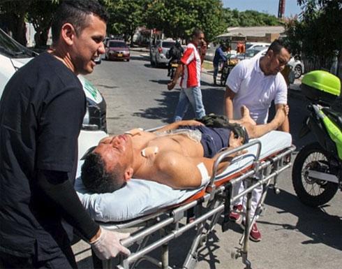 5 قتلى من الشرطة الكولومبية بعد استهداف مركزهم بقنبلة