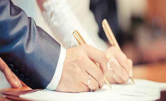 الإفتاء تعطي الزوجة الحق أن تلجأ للقضاء لطلب مهرها المؤجل بسبب فقر زوجها