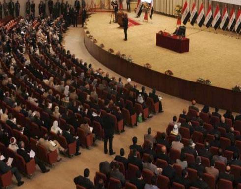 تحالف القوى يقاطع جلسة التصويت على موعد انتخابات العراق