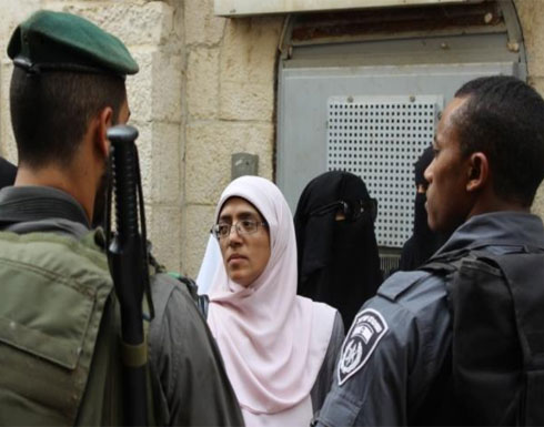 خديجة خويص: نزعوا حجابي وأهانوا ديني بزنازين الاحتلال
