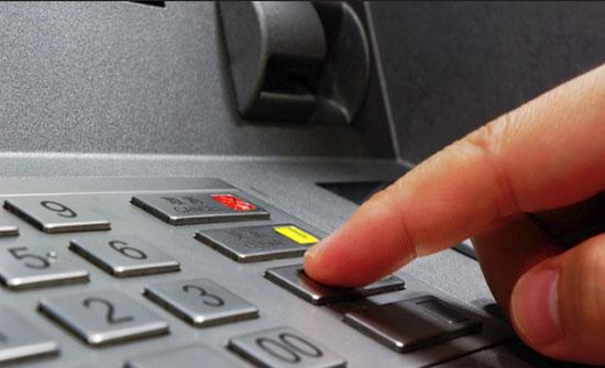 تطبيق إلكتروني فيديوي يتيح للصم والبكم فتح حساب مصرفي يراعي الخصوصية والسرية