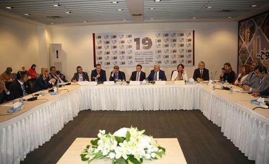 المؤتمر السادس لمنظمة المدن المتحدة والإدارات المحلية يواصل اعماله لليوم الثاني