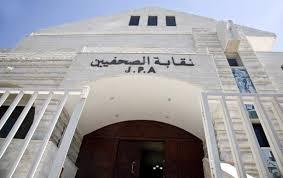 رئيس جامعة عمان العربية المفتوحة يلتقي وفدا من نقابة الصحفيين