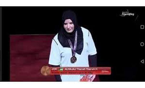 اختتام المشاركة الأردنية ببطولة آسيا وأوقيانوسيا لرفع الأثقال للمعوقين ببرونزية