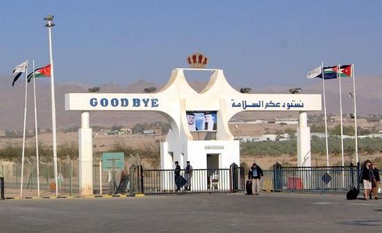 حركة السفر عبر جسر الملك الحسين يومي الثلاثاء والأربعاء