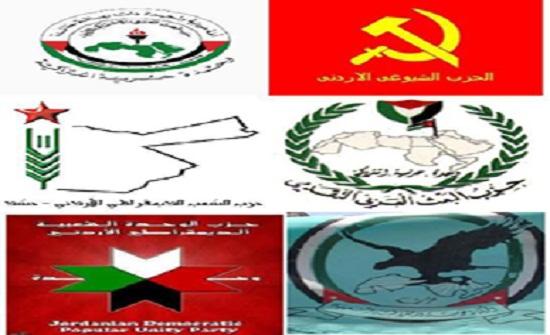 رد ائتلاف الأحزاب القومية واليسارية على مقال فهد الفانك