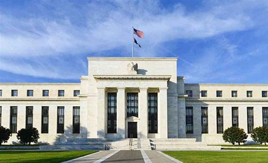 الاحتياطي الفدرالي يستعد لخفض معدلات الفائدة 0.25%