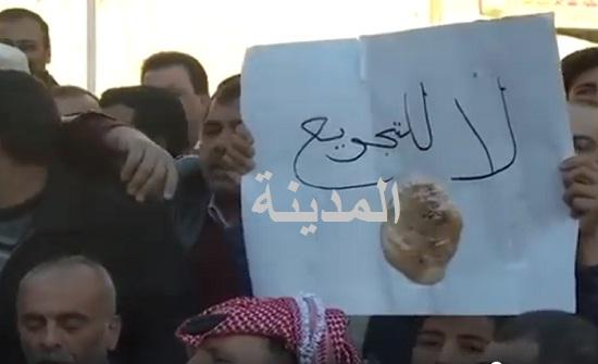 بالصور .. بسبب الاسعار : اعتصام في السلط يطالب باسقاط حكومة الملقي