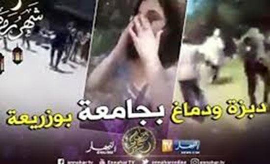 مشاجرة عنيفة بين فتيات وشباب في نهار رمضان بحرم جامعة (فيديو)
