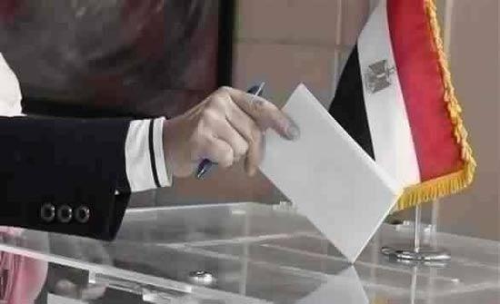 مصر: 650 ألف تأييد لمرشحي الرئاسة المحتملين حتى الآن