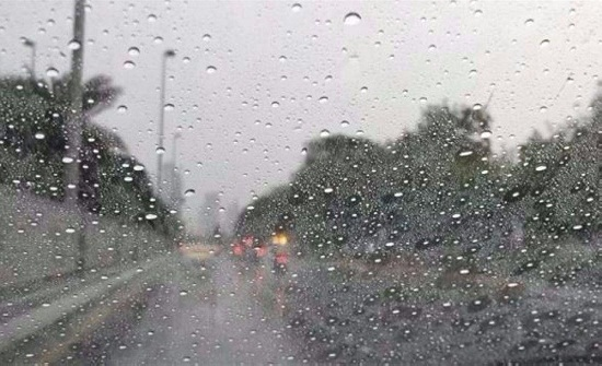 الأربعاء :  طقس غالباً غائم وفرصة لزخات أمطار