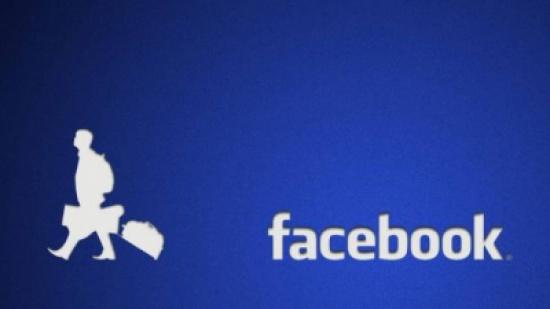 """10 أسباب تشجعك على مغادرة الـ""""فيس بوك"""""""
