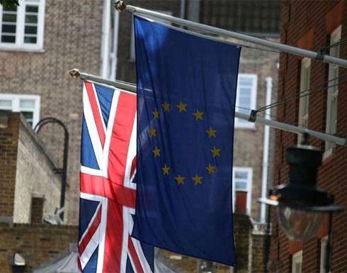 لندن تعتزم نشر سلسلة ورقات استراتيجية الخروج من الاتحاد الأوروبي