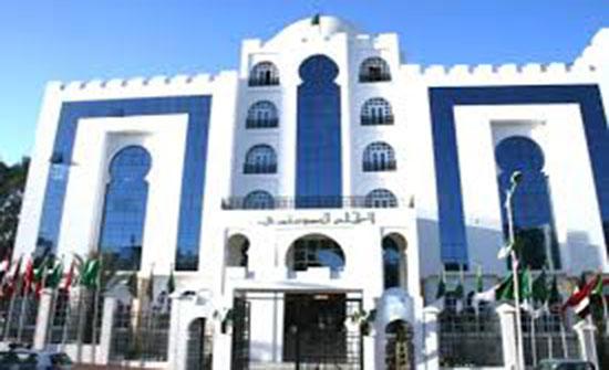 الجزائر.. تعيين كمال فنيش رئيسا للمجلس الدستوري