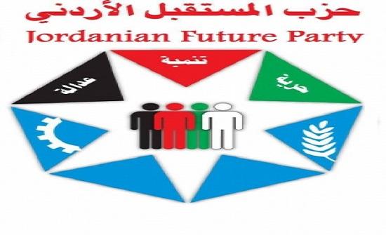 حزب المستقبل يعمل على مسودة مشروع قانون مقترح للاحزاب