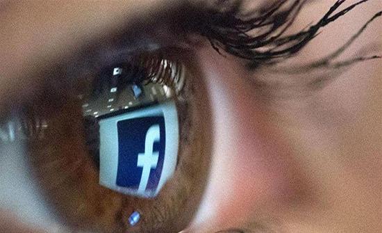 """رسائلك الصوتية """"على الملأ"""".. فضيحة جديدة لـ""""فيسبوك"""""""
