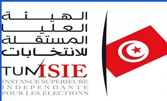 تونس.. طلبات الترشح لانتخابات الرئاسة من 2-9 أغسطس