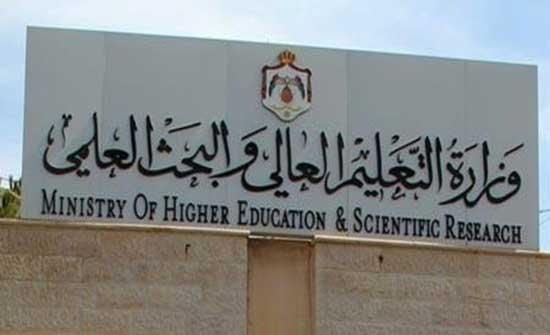 الأردن : لم نبلغ بالغاء الكويت اعتماد 15 جامعة