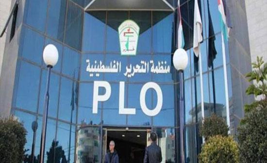 """منظمة التحرير الفلسطينية: قرار """" ترامب """" يدمر أي فرصة لحل الدولتين"""