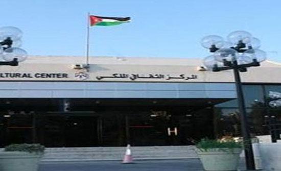 افتتاح مهرجان مسرح الطفل الأردني في دورته 14