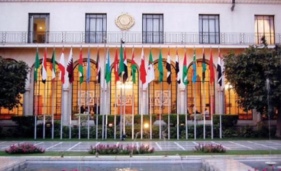 3 مقترحات اردنية باجتماعات المجلس الاقتصادي والاجتماعي بالجامعة العربية