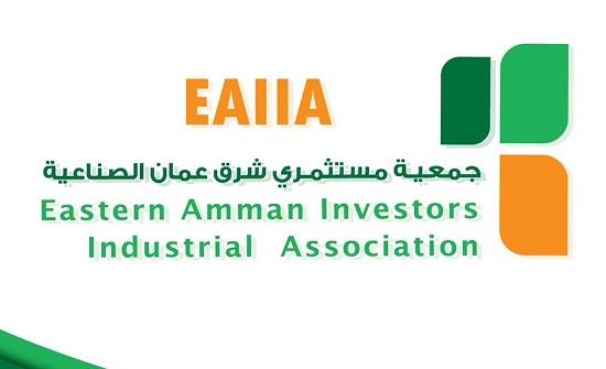 شرق عمان تشارك بمؤتمر الدعم من اجل التجارة