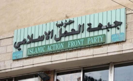 حزب جبهة العمل : مواقف الحزب يعبر عنها الأمين العام وأعضاء المكتب التنفيذي