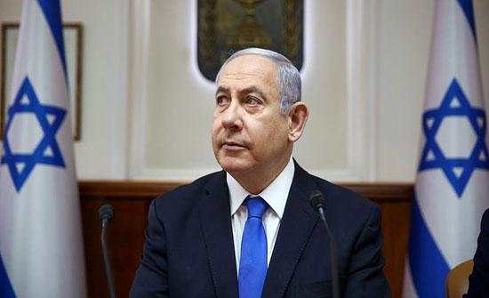 نتنياهو: أصول الفلسطينيين من أوروبا