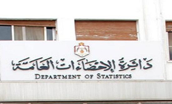 لجنة الخبراء الدائمة للإحصاءات تعقد اجتماعها الاول