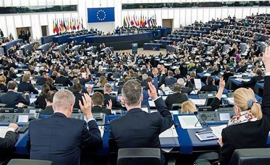 البرلمان الأوروبي يقرر توزيع مقاعد بريطانيا على الأعضاء