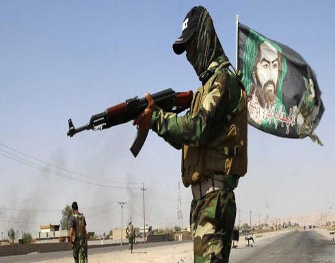 """""""عصائب أهل الحق"""" تلمح لإرسال فرق للقتال في صفوف الحوثيين باليمن"""