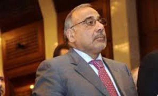 عبد المهدي: ملف كركوك النفطية بيد بغداد حصرا