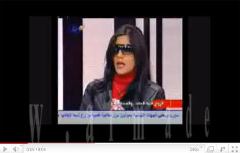 فتاه شيعية تتحدث عن 9 تجارب لها في  زواج المتعة  ( فيديو )