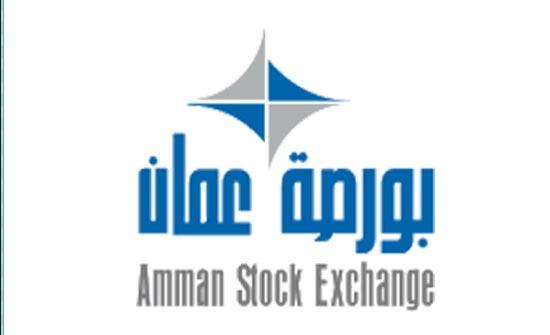 مؤشر بورصة عمان يبدأ تعاملاته على انخفاض