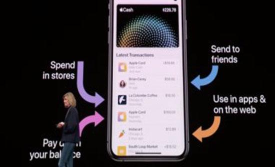أبل تحظر مستخدمى بطاقاتها الائتمانية Apple Card من شراء عملات رقمية