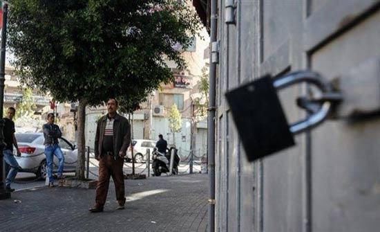 إضراب تجاري في غزة للمطالبة برفع الحصار الإسرائيلي