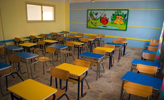 مدارس خاصة تمنع الطلبة تسلم الكتب والعلامات حتى استيفاء الأقساط