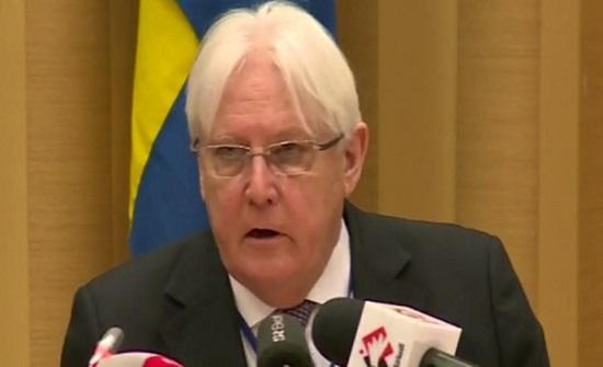 انطلاق محادثات السويد.. وغريفثس يعلن توقيع اتفاق الأسرى