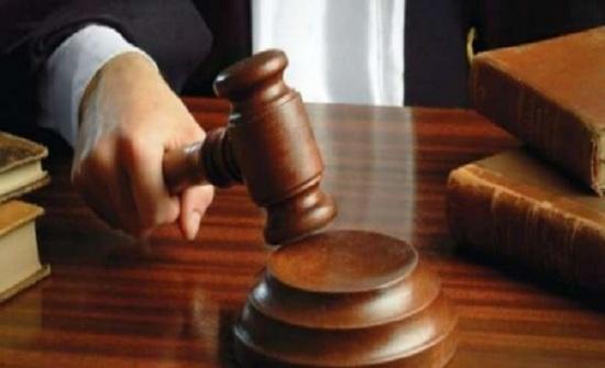 بالأسماء : تشكيلات وقرارات قضائية