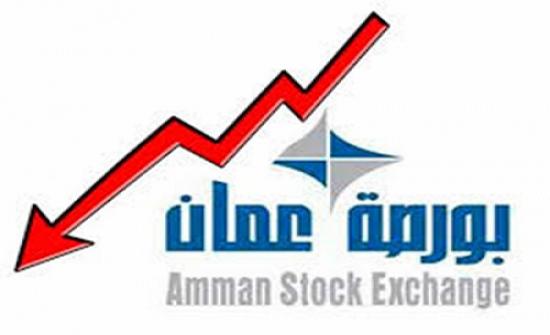 إنخفاض الاستثمار الأجنبي ببورصة عمان خلال الشهر الماضي