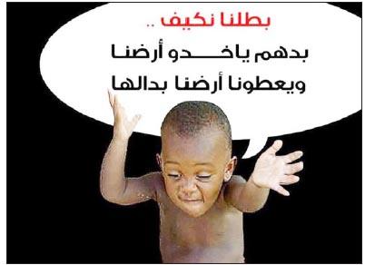«والله لنكيف» تعالج قضايا المجتمع بسخرية