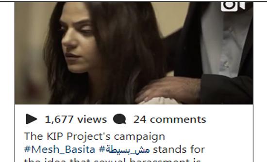 فيديو مؤثر - نجمة لبنانية تكافح التحرّش بكشف جريء لما تتعرّض له الشابة اللبنانية