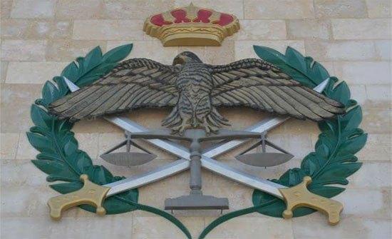 بالاسماء : إلحاقات وتعيينات في الأمن العام