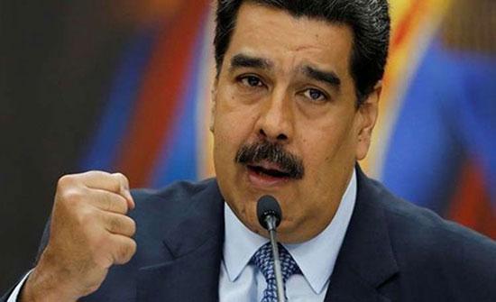 مادورو يوقف المحادثات مع المعارضة الفنزويلية