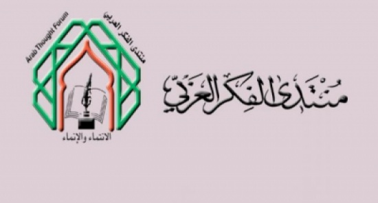 خبراء يناقشون واقع أدوات الاستثمار الإسلامي في الاردن