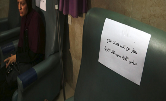 توقف تقديم العلاج الكيماوي لمرضى السرطان بقطاع غزة