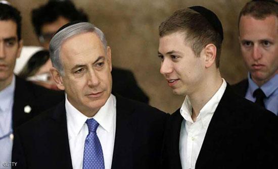 تسجيل صوتي فاضح لنجل نتانياهو خارج ناد للتعري